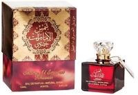 Shams Al Emarat Khususi Perfume 100ML Unisex, Warm, Spicy, Musk Aroma