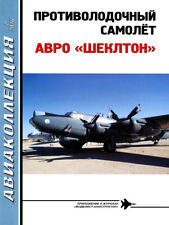 AKL-201602 AviaCollection 2016/2 Avro Shackleton Maritime Patrol Aircraft ..