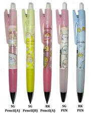 Japan San-X x Pilot Sumikko Gurashi OPT Ballpoint Pen / Mechanical Pencil