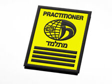 IKMF Practitioner Level 4 Patch