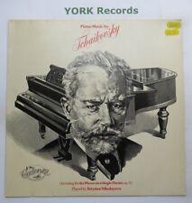 UACL 10012 - TCHAIKOVSKY - Piano Music TATYANA NIKOLAYEVA - Ex Con LP Record