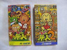 Lot 2 SUPER PC GENJIN KID 1&2 ( SUPER BONK ) JAPAN Nintendo SNES Super Famicom