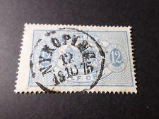 SUEDE SVERIGE, 1874, timbre SERVICE CLASSIQUE 6 (B) oblitéré, SWEDEN STAMP
