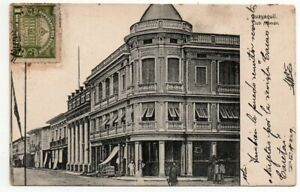 1923 ECUADOR TO ARGENTINA RARE CLUB ALEMAN GUAYAQUIL POSTCARD, LOOK