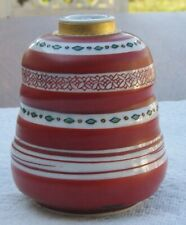 Signed Hand Decorated Japanese Ceramic Tea Caddy or Spice Jar Porcelain