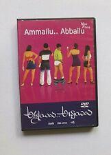 Ammailu Abbailu Telugu DVD
