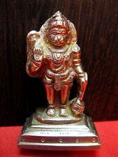 Lord HANUMAN STATUE Hindu Monkey God Brass Figurine Puja ~Blessed & Energized