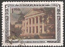 "Russia Stamp - Scott #1437/A781 1r Dk Brn, Dk Grn & Cream ""Lenin"" Canc/LH 1950"