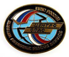 RUSSIAN AIRMOBILE RESCUE SERVICE PIN BADGE RARE