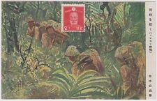k69 WW2 Japanese Army propaganda PC Go jungle Solomon Front Yasukuni mark 1943