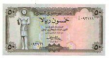 Yemen  50 rials   1973    FDS UNC  Pick 15 b     Lotto 3756