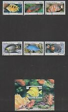 Guinea - 1997 Fish set & sheet - F/U - SG 1747/52, MS1753