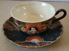 Vintage Hand Painted Teacup and Saucer Made in Japan