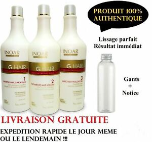 PROMO 🎁❤️ LISSAGE BRESILIEN INOAR GHAIR GERMAN - KIT 3X100ml - ORIGINAL❤️🎁