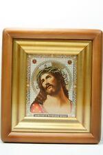 Christ In The Crown Of Thorns Russian Icon Христос В Терновом Венке Икона Киоте