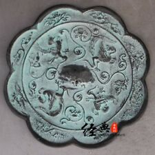 China old  Bronze Old Feng Shui  Four cranes Bronze mirror