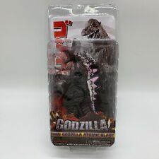 Shin Godzilla Atomic Blast PVC Action Figure Toy