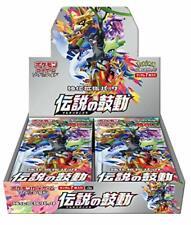 Pokemon Card Legendary Heartbeat Booster Box Japanese Japan Import