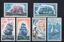 France 6 timbres non oblitérés gomme**  16  Voiliers