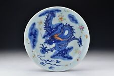 Chinese Famille Rose Porcelain Shallow Bowl with Dragon 18th Century