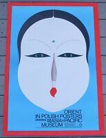 1984 Hubert Hilscher Orient In Polish Poster For Asian & Pacific Museum Warsaw