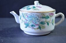 Antique Chinese Porcelain Famille Rose Teapot W/ Mark