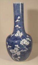 More details for chinese 19th century blue and white 12