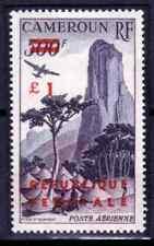 1961  Cameroun Poste aérienne   Y & T   N° 51a   Neuf *  AVEC CHARNIERE