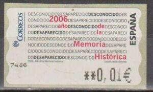 ESPAÑA ATM PALABRAS. 5DD/EE. NUEVO - MNH.