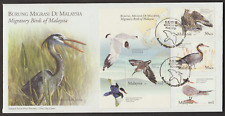 MALAYSIA 2005 MIGRATORY BIRDS OF MALAYSIA MS & STAMPS ON 1 FDC
