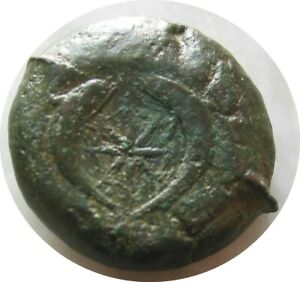 GRECE ANTIQUE : Drachme SICILE Syracuse