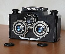 Soviet Sputnik camera Twin Lens Reflex Stereo Camera 120 film