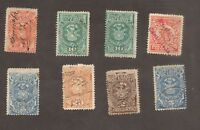 CHILE   - Lot of Revenue stamps - IMPUESTO - 9 stamps + Panama