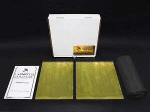 Luimoto Premium Gold Gel Inserts Set Rider & Passenger Motorcycle Seat Cover