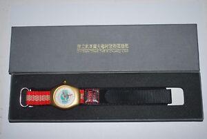 Southern Wood Golf & Country Club Promo Watch Quartz Fujian China Mint Condition