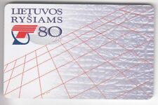 EUROPE  TELECARTE / PHONECARD .. LITHUANIE 75U CABINE 80 ANS TELEPHONE CHIP/PUCE
