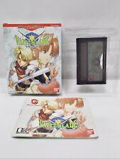 WS -- Vaitz Blade -- Box. CanSave! WonderSwan, Japan Game. RPG. 25501