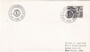 (88170) Iceland FDC Salvation Army 1995