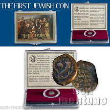THE FIRST JEWISH COIN  Ancient Bronze Prutah Biblical Judaea Hyrcanus 135-40 BCE