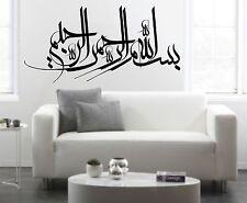 Beau sticker mural islam calligraphie arabe orientale bismillah 18D