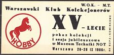POLAND 1986 Matchbox Label - Cat.A#245s. Warsaw HOBBY Collectors' Club, 15th ann