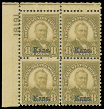 """1929 8c OLIVE GREEN Kans."""" TOP RIGHT PLATE #18191 BLOCK MNH #666 quite well-cent"""
