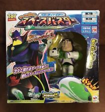 Zerg and Fight! Buzz Lightyear Space Buster Japanese Import MEGAHOUSE