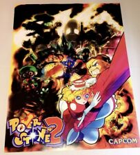 Power Stone 2 Poster 18x24 Capcom Arcade Powerstone
