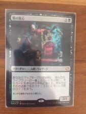 1X Dark Confidant Japanese NM Foil MM15