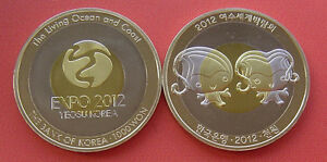South Korea 2012 Yeosu Expo 1000 Won Bi-metallic Coin UNC