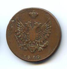 RUSSIE ALÉXANDRE Ier (1801-1825) 2 KOPECK 1810 KM 118.1