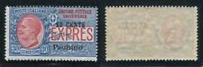"Italian PO in China 1918 Surch 12c on ""Pechino"" Express (1v Cpt) MNH CV$85 Lot C"