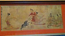 ANTIQUE 19c CHINESE EMPEROR&SERVANTS MUSEUM PRINT W/17 RED SEALS,IN GILT FRAME#1