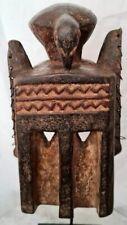 Masque - Bois dur - Bambara - Mali
